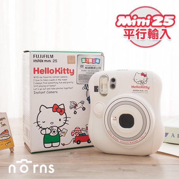 NORNS 富士 拍立得 MINI25【mini25 HELLO KITTY拍立得相機】平行輸入 保固一年