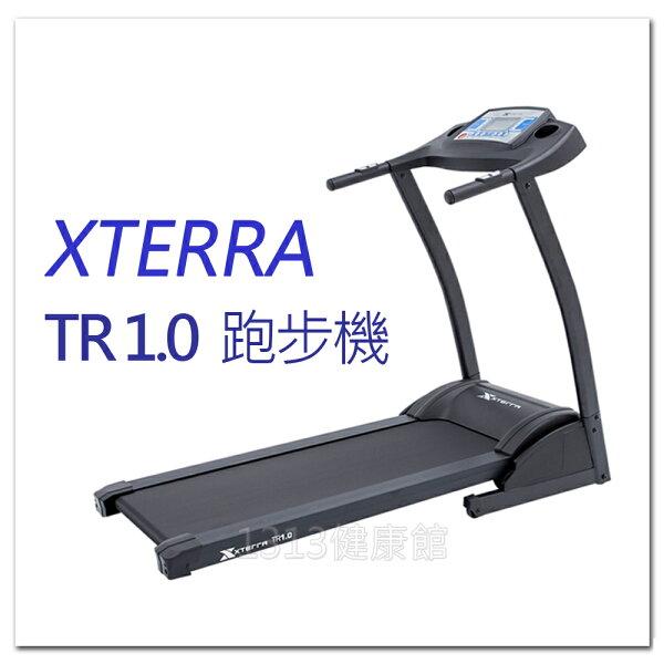 1313健康館:XTERRA跑步機TR1.0【1313健康館】全新公司貨專人到府安裝