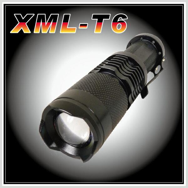 【aife life】XML-T6 伸縮變焦魚眼手電筒/全配超亮強光手電筒登山優質節能環保巡守隊夜遊保全戰術釣魚