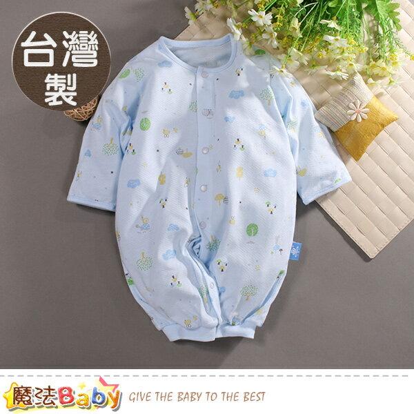包屁衣台灣製四季穿薄款純棉兩用護手兔裝連身衣魔法Baby~b0012