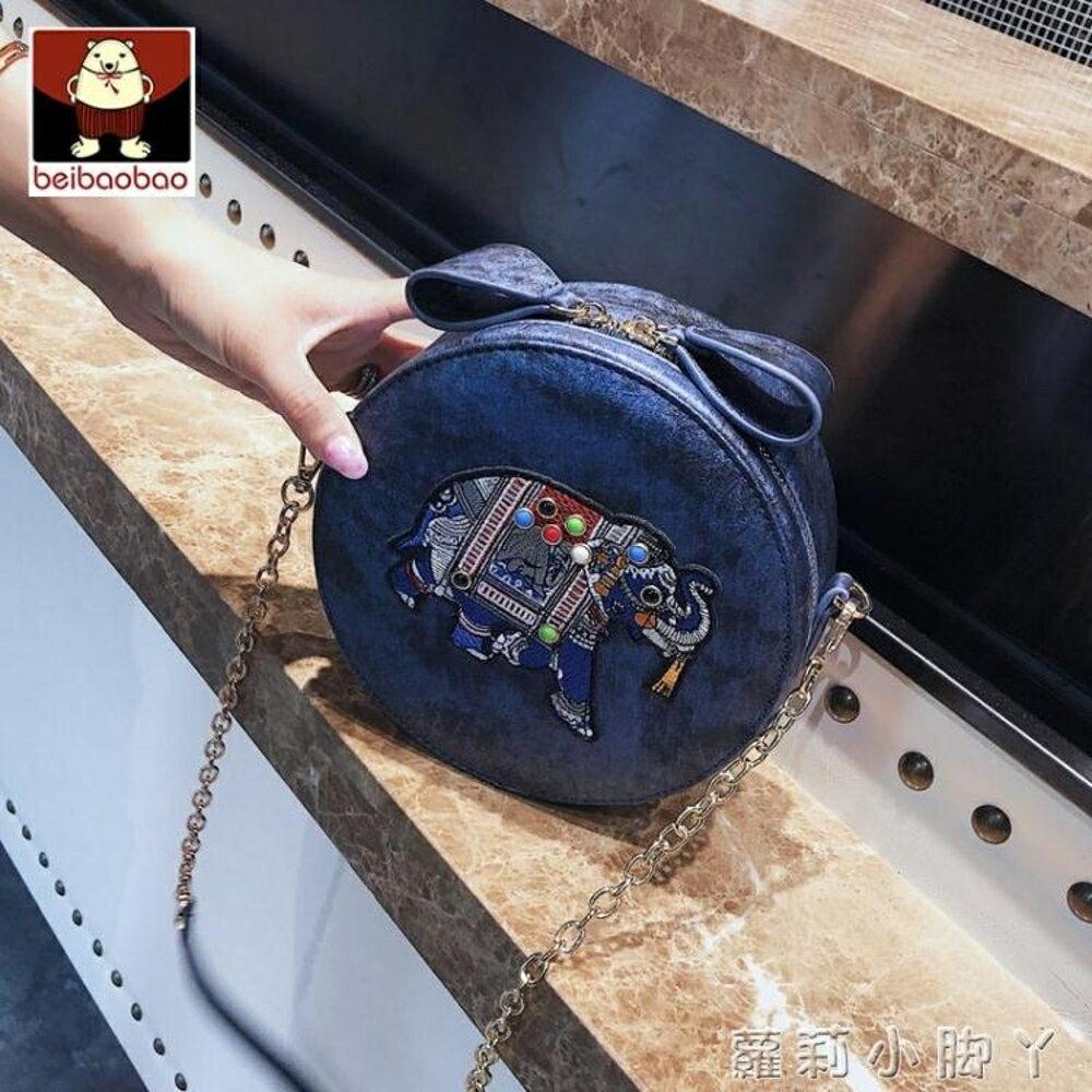 手提包北包包上新小包包女新款小圓包斜挎女包時尚韓版簡約百搭錬條 蘿莉小腳丫