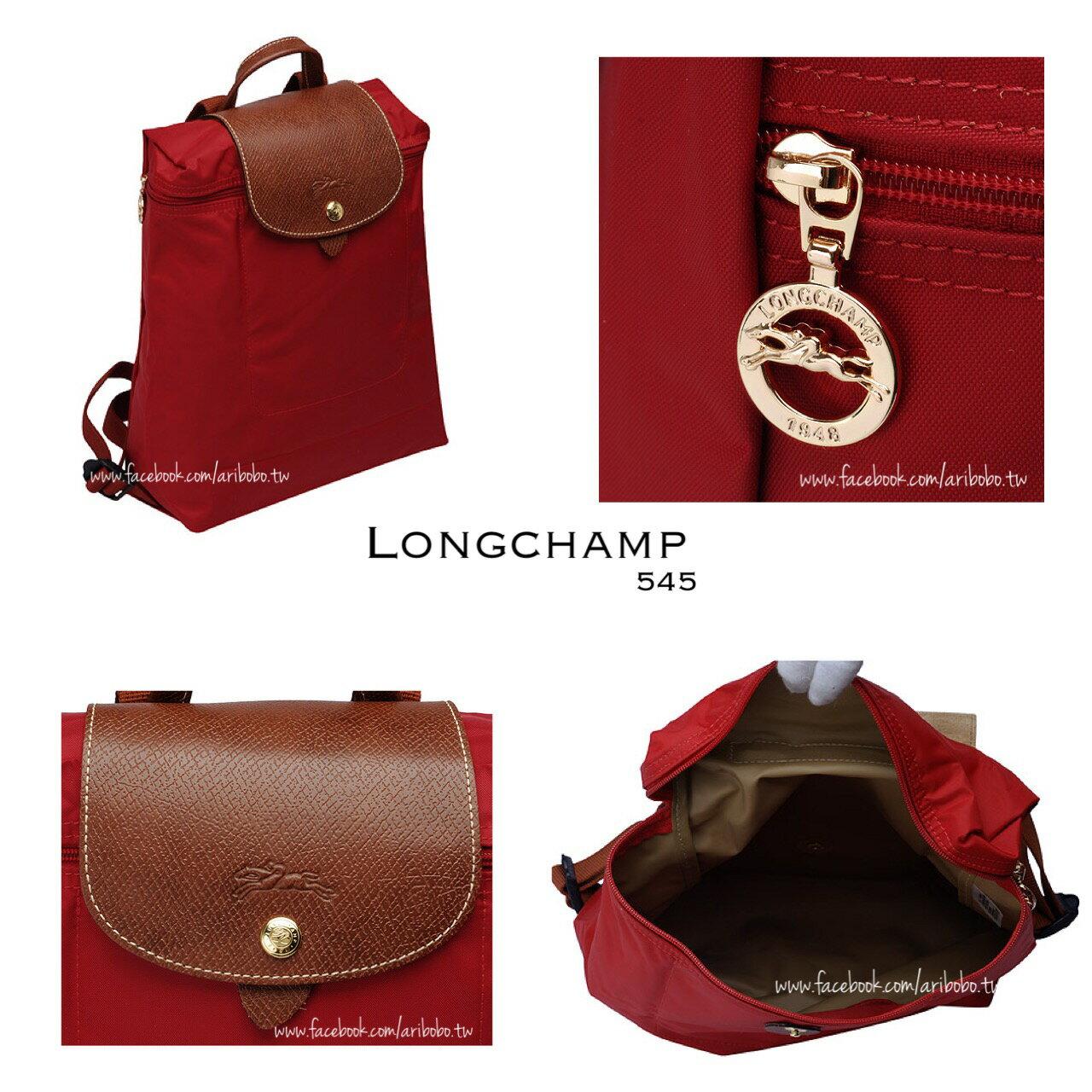 【LONGCHAMP】 LE PLIAGE 紅色折疊後背包 3