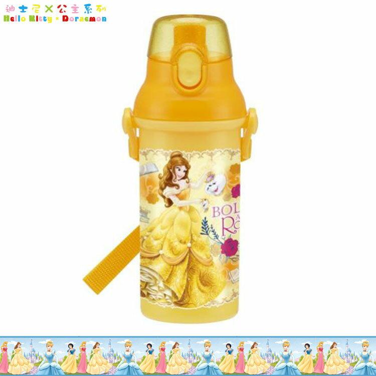 迪士尼Disney 公主系列美女與野獸 彈蓋直飲式水壺 直飲式 冷水壺冷飲壺彈蓋水壺 日本進口正版 361920