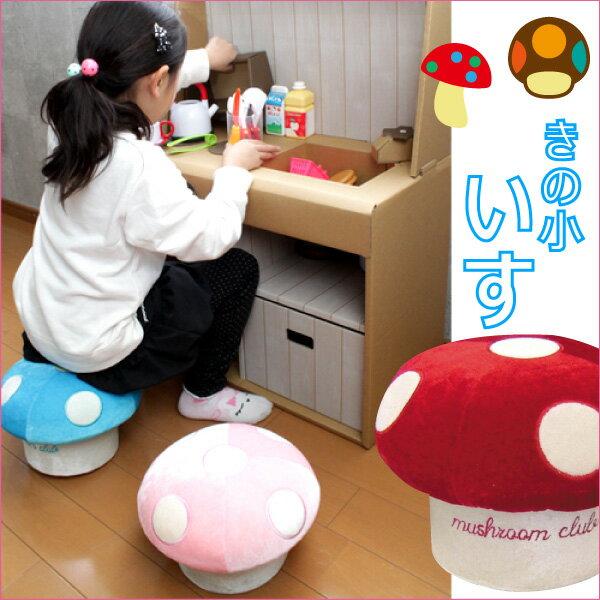 椅凳/蘑菇造型小椅子/日本夯 【天空樹生活館】(MSR1)