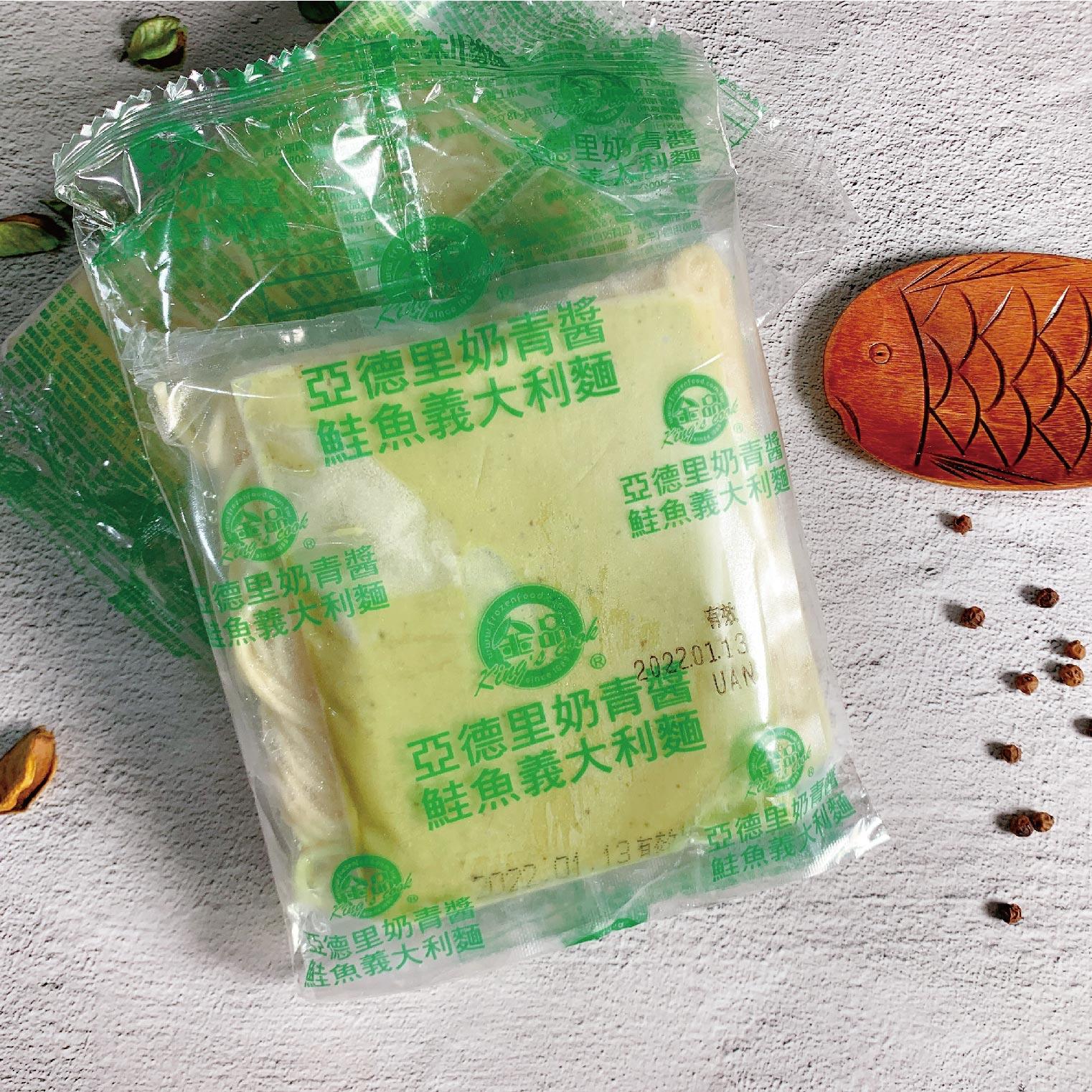 【晉元生鮮美食專賣店】金品青醬鮭魚義大利麵【300公克】