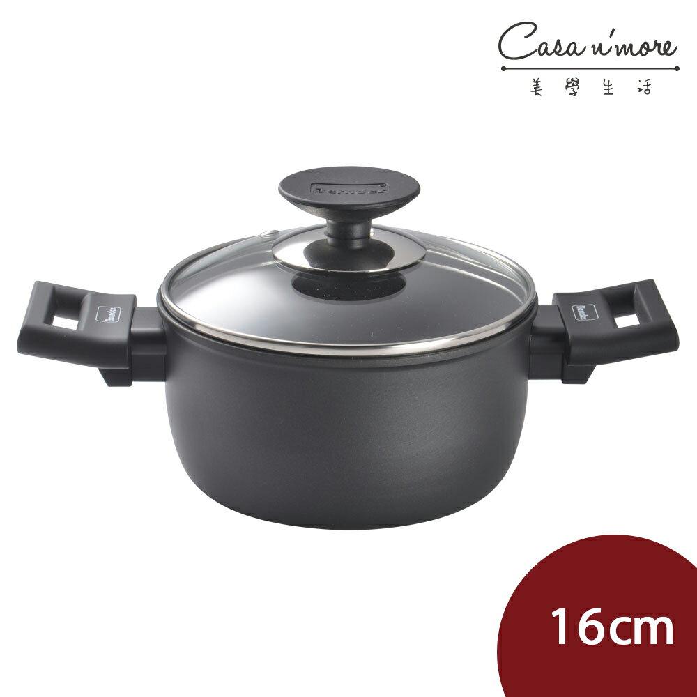 Berndes 寶迪鍋 Alu 特別版 雙耳湯鍋 含蓋 不沾鍋 深鍋 16cm 0