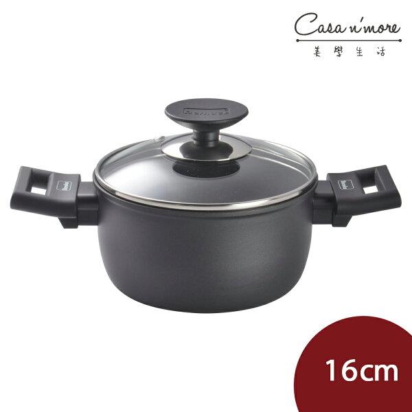 Berndes寶迪Alu特別版雙耳湯鍋含蓋不沾鍋深鍋16cm