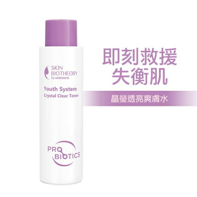 Skin Biotheory 益緻肌活晶瑩透亮爽膚水150ml