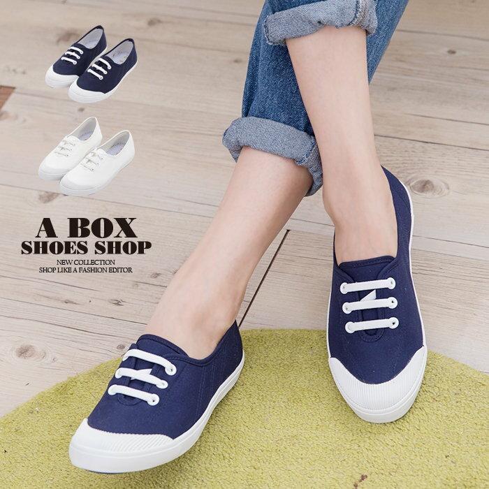 【KB048】MIT台灣製 熱銷嚴選貝殼鞋頭 休閒免綁鞋帶 帆布鞋 小白鞋 2色 0