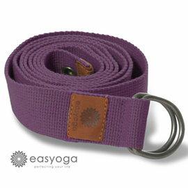 easyoga 瑜珈伸展帶 專利ez-carrygo瑜珈伸展帶-紫色 長度 : 180cm