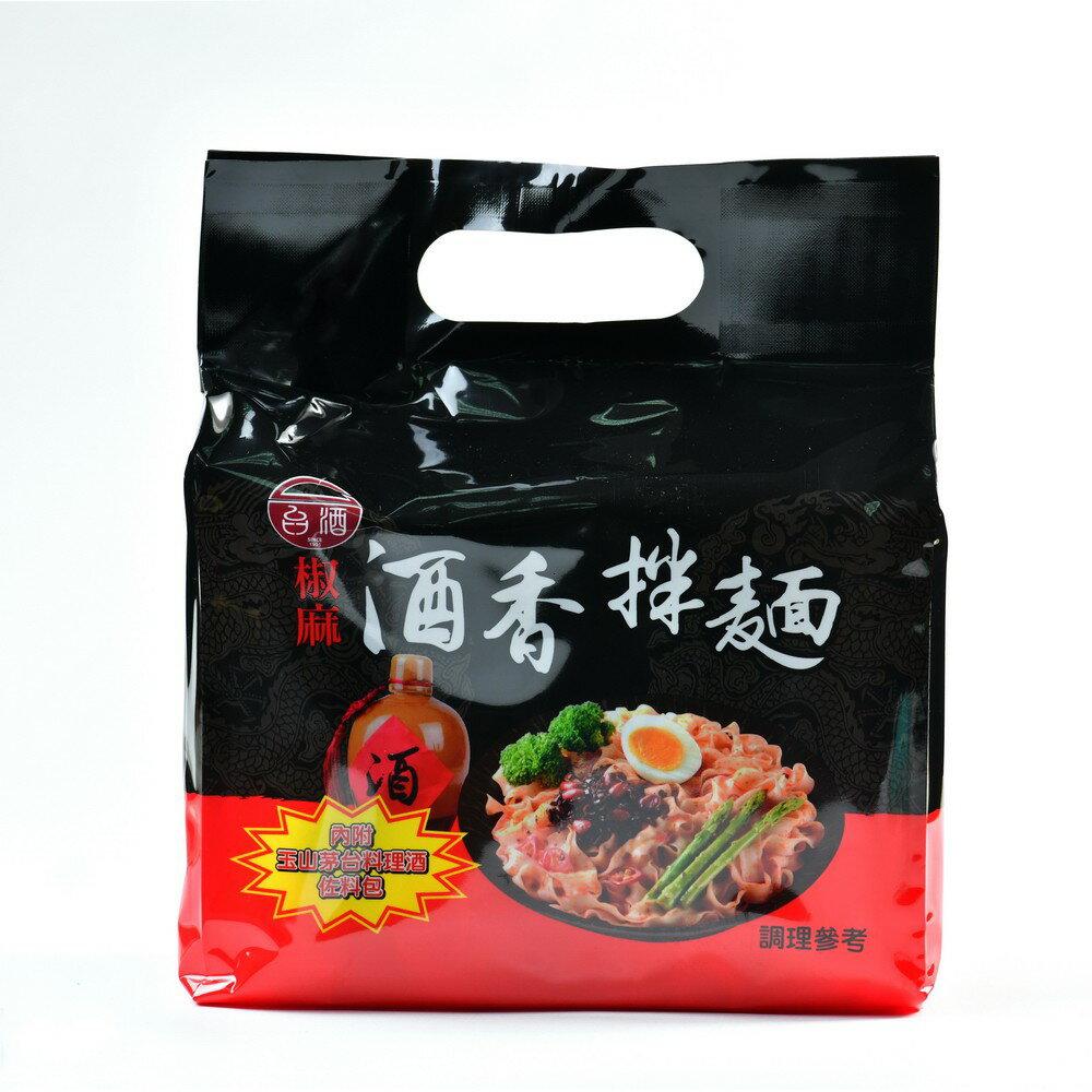 【台酒TTL】台酒酒香拌麵(椒麻)-袋裝(4包/入)