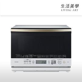 嘉頓國際 日本進口 TOSHIBA 東芝【ER-PD8】水波爐 26L 微波爐 烤箱 麵包 過熱水蒸 液晶螢幕顯示 遠紅外線 自動節電