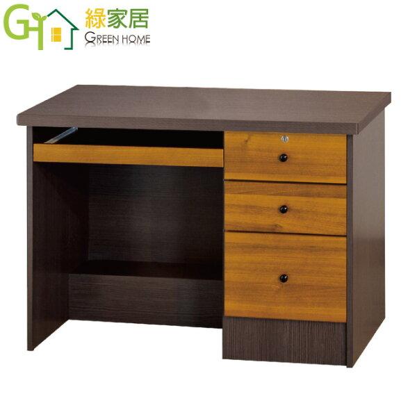 【綠家居】艾多奇時尚3.5尺木紋三抽書桌電腦桌(二色可選+拉合式鍵盤架)