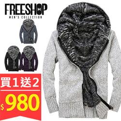 《Free Shop》Free Shop【QTJMY06】買一送二(圍巾+上衣) 日韓版麻花色系上下拉鍊內裏刷毛保暖連帽針織罩衫外套(四色)