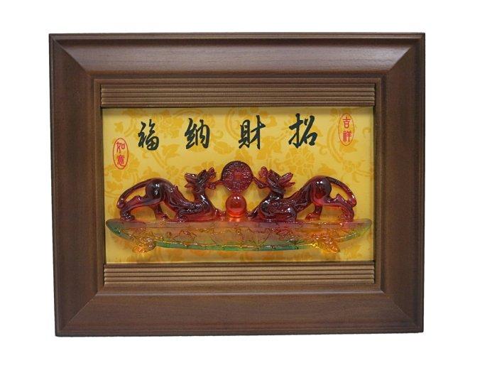 【尚品傢俱】807-123 招財納福 實木框鑰匙盒/鑰匙鎖盒/收納盒/掛飾/吊飾/裝飾家具/收藏盒