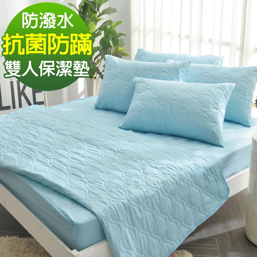雙人床包式保潔墊 日本防蹣抗菌 採用3M防潑水技術 護理生醫級 台灣製MIT Pure One
