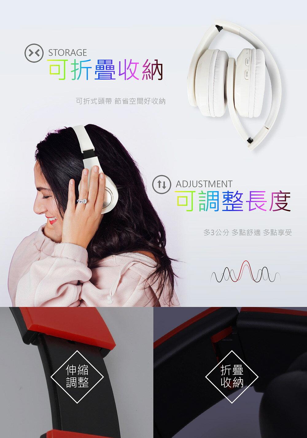 【耳罩式升級版!Wireless炫彩藍牙耳機】可插卡 耳罩式藍牙耳機 可折疊 無線藍芽耳機 藍芽耳機 藍牙 藍芽【DC065】 4