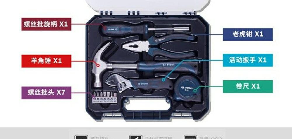 工具箱博世新品12件套家用多功能五金工具箱手工66件工具套裝108件-維多原創 免運