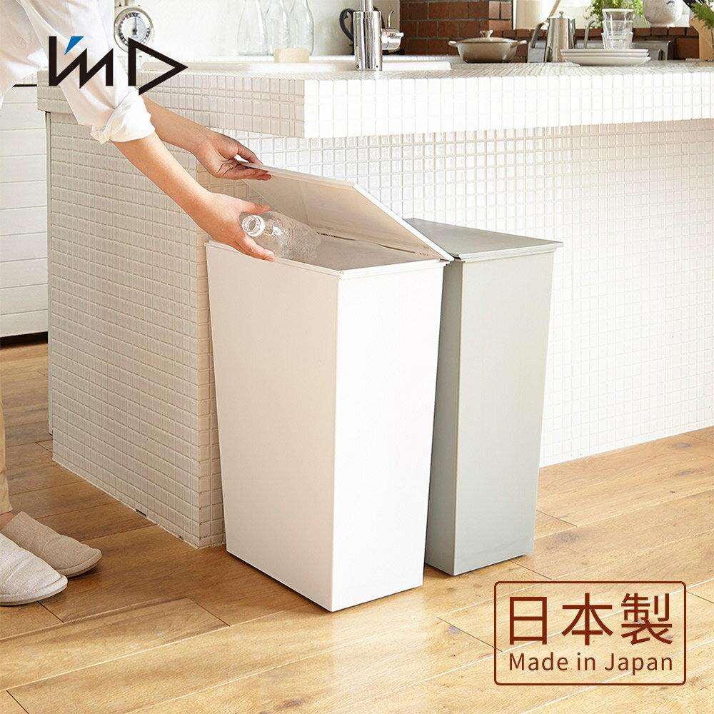 【 岩谷Iwatani】寬型可分類掀蓋式垃圾桶(附輪)-36L