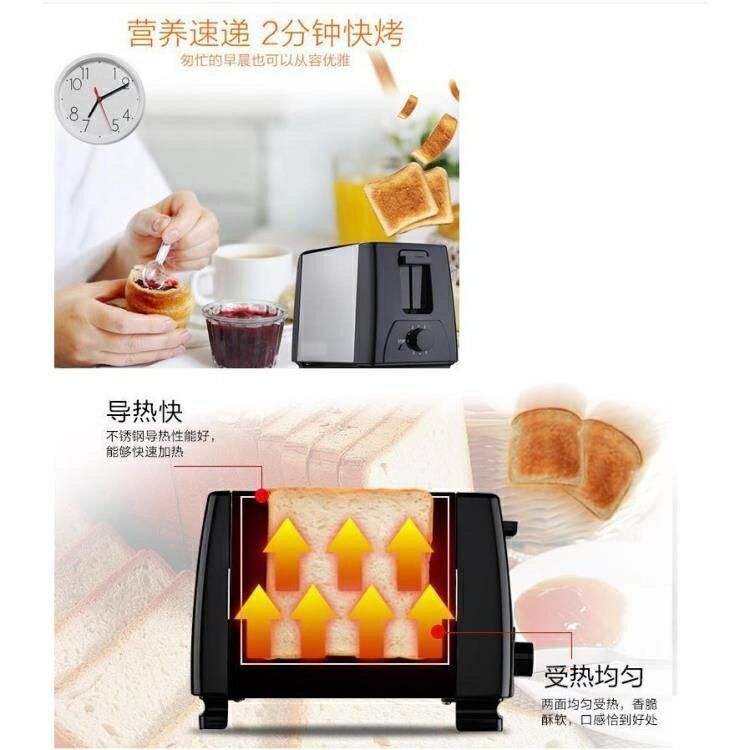 【台灣現貨】麵包機 烤麵包機 多士爐 家用三明治機 多功能早餐機 點心機 7檔調控