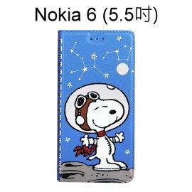 SNOOPY 彩繪皮套 [筆記本藍] Nokia 6 (5.5吋) 史努比【正版授權】