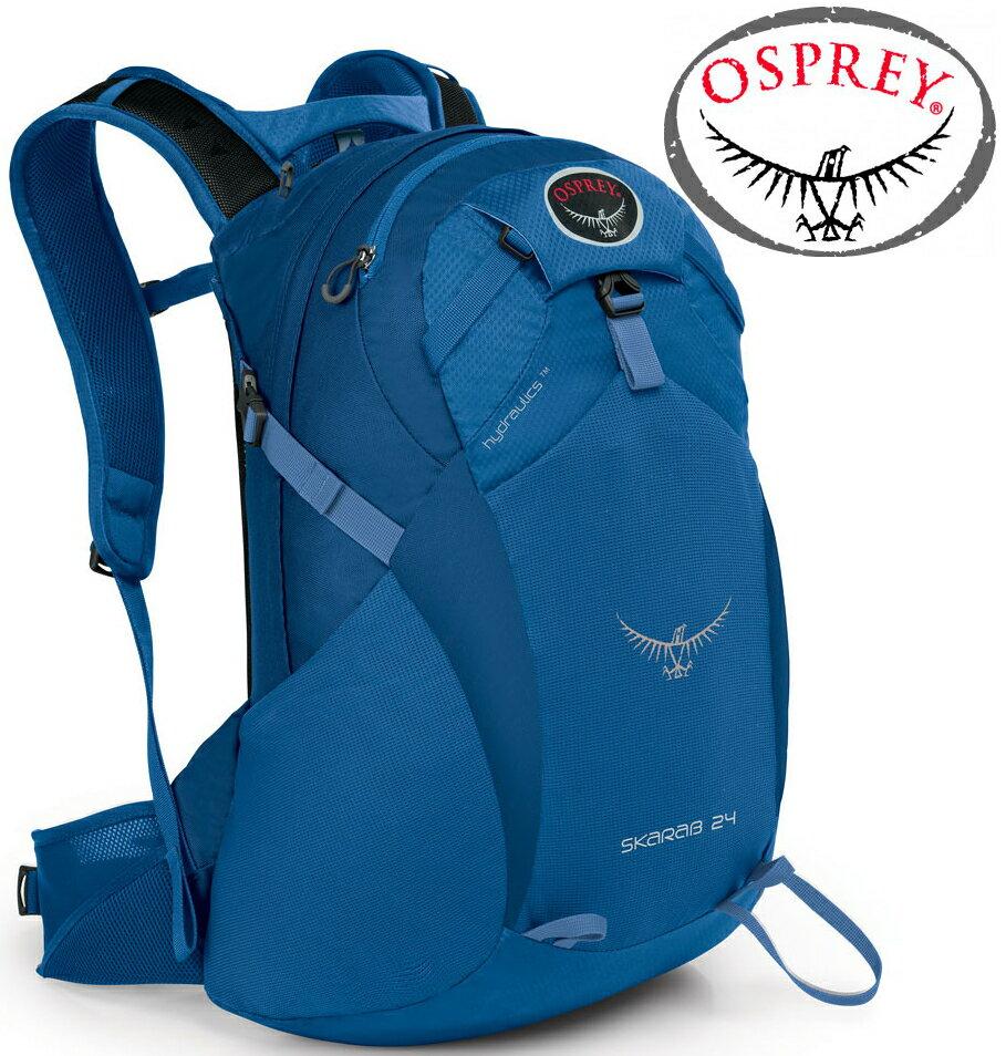 Osprey Skarab 24 登山背包/健行背包//單車包/水袋背包 附水袋 盆地藍 台北山水