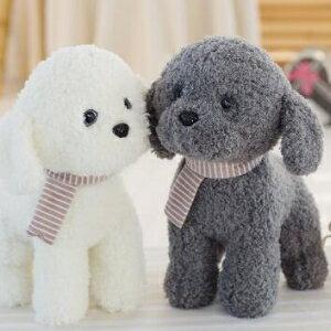 美麗大街【HB107041348】可愛泰迪狗毛絨玩具小狗狗公仔(25cm)