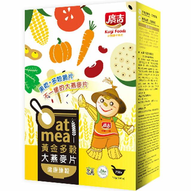 《廣吉》多穀大燕麥片-健康臻穀(750g)