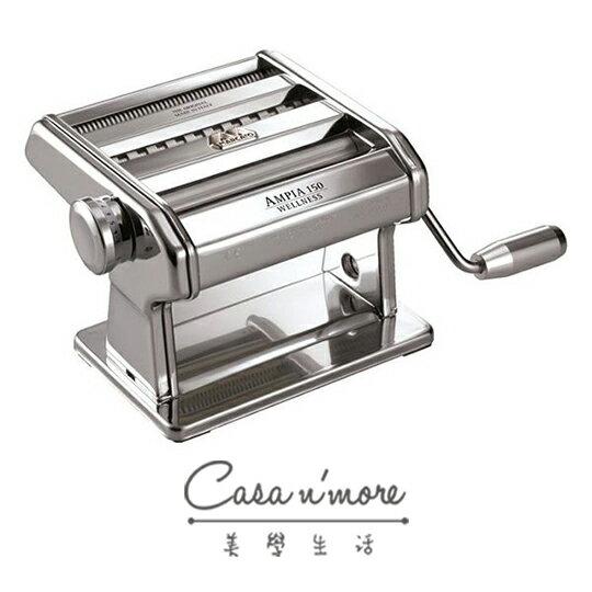 Marcato 製麵機