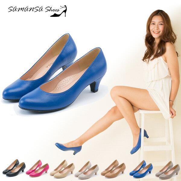 samansa莎曼莎手工鞋:[SAMANSA]台灣製圓頭經典完美包覆微粗中跟鞋-#14301水漾藍