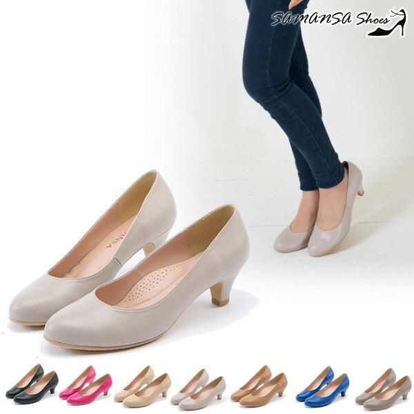 samansa莎曼莎手工鞋:[SAMANSA]圓頭經典完美包覆微粗中跟鞋-#14301優雅米