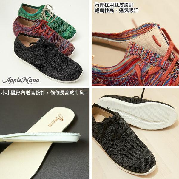 飛織運動風韓系女還混色氣墊休閒鞋【QC150251380】AppleNana蘋果奈奈 2