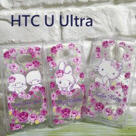 三麗鷗空壓氣墊軟殼[玫瑰]HTCUUltra(5.7吋)HelloKitty雙子星美樂蒂【正版】