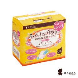 日本 Osaki 防溢乳墊(一般型)膚色128片 OS881157【紫貝殼】