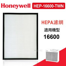 <br/><br/>  Honeywell HAP16600TWN 專用濾心 HEP-16600-TWN 加送2組加強型活性碳濾網<br/><br/>