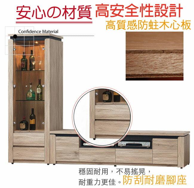 【綠家居】倫坡 現代8尺多功能電視櫃/展示櫃組合