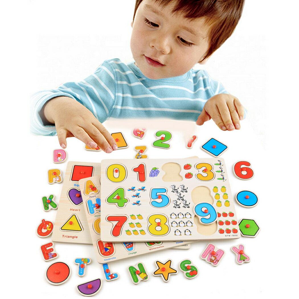 56pcs Wooden Toys Doug Deluxe Classic Peg Puzzle Bundle of 3 Puzzles Alphabet/number/Graph 0