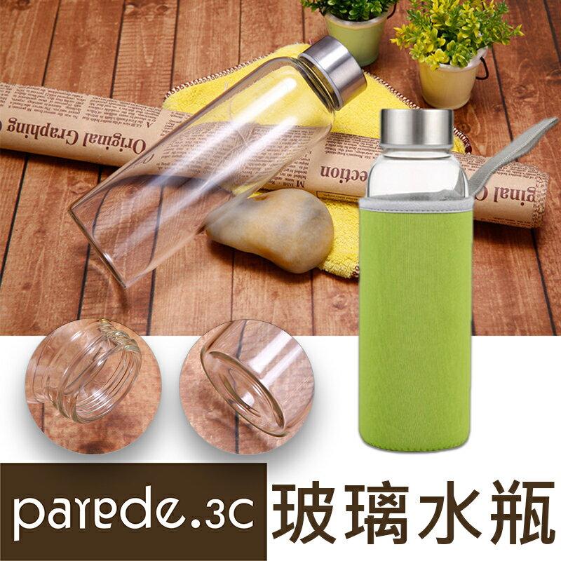 日韓玻璃隨身杯 附隔熱杯套 550ml 檸檬杯 玻璃隨行杯 情侶水杯 運動水壺 冷水壺 玻璃水壺 對杯 玻璃水瓶