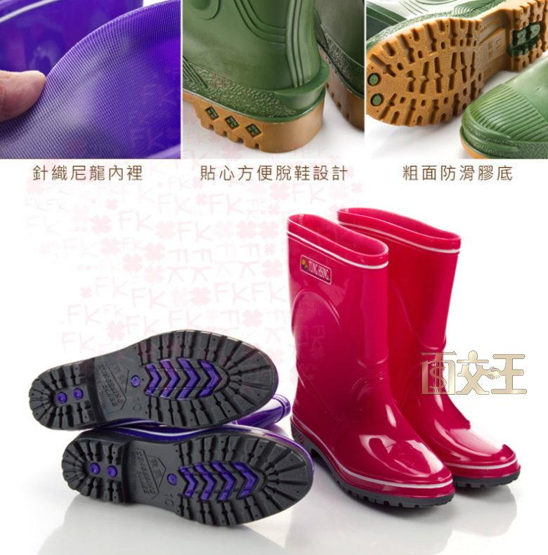 【尋寶趣】男鞋女鞋 強韌耐油汙 耐寒 止滑 不易龜裂 高級耐穿實用彩色男女用雙色雨鞋Rss-530