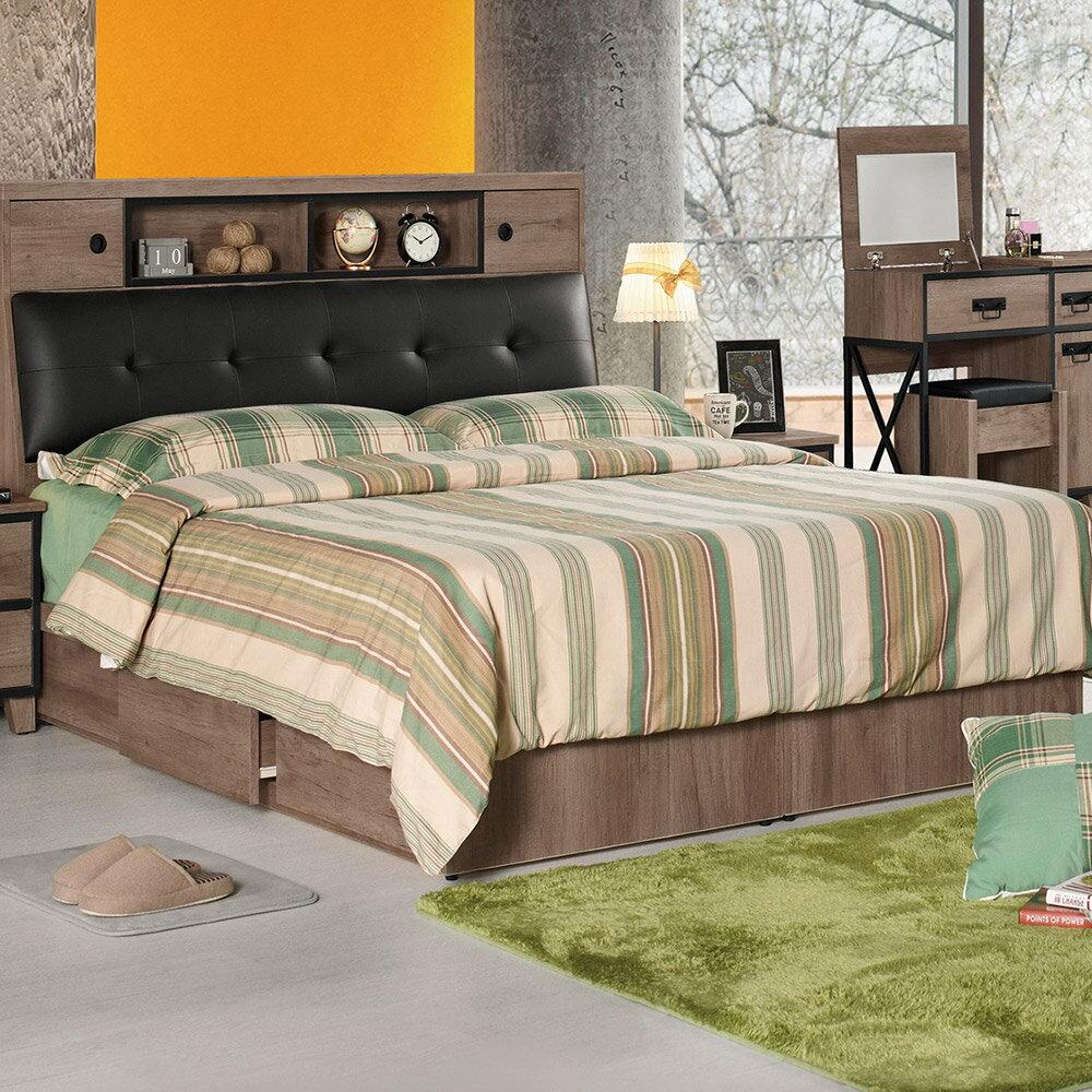 哈麥德5尺抽屜式床底/H&D東稻家居-消費滿3千送點數10%