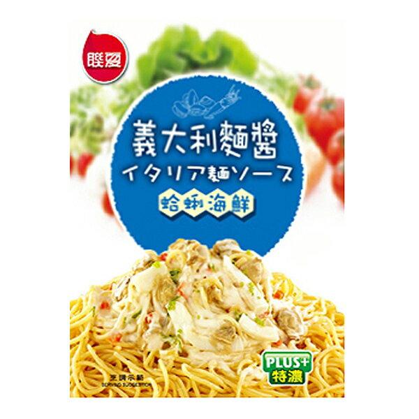 聯夏 義大利麵醬-蛤蜊海鮮 120g (12入) / 盒 1