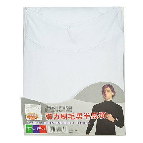 PoBih 彈力刷毛 男半高領(NO8083) L
