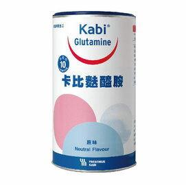 ✔加贈倍速水果3瓶✔【KABI glutamine】 卡比麩醯胺粉末-原味 450g/罐裝