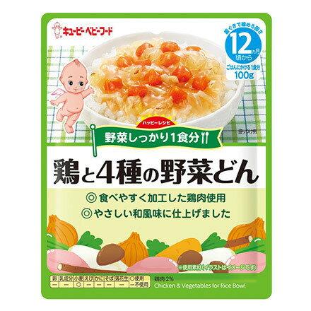日本KEWPIEキユーピー丘比野菜雞肉丼12M+副食品即食包隨行包離乳食
