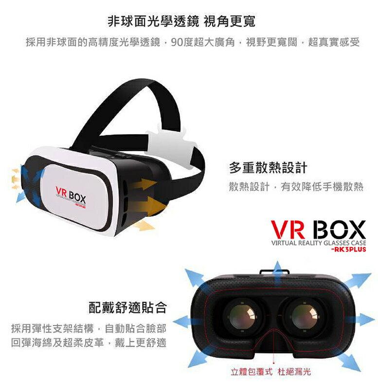 【今日下殺230元】VR Box 3D眼鏡 虛擬實境頭盔 Case 類htc Vive Gear PS【DD002】 5