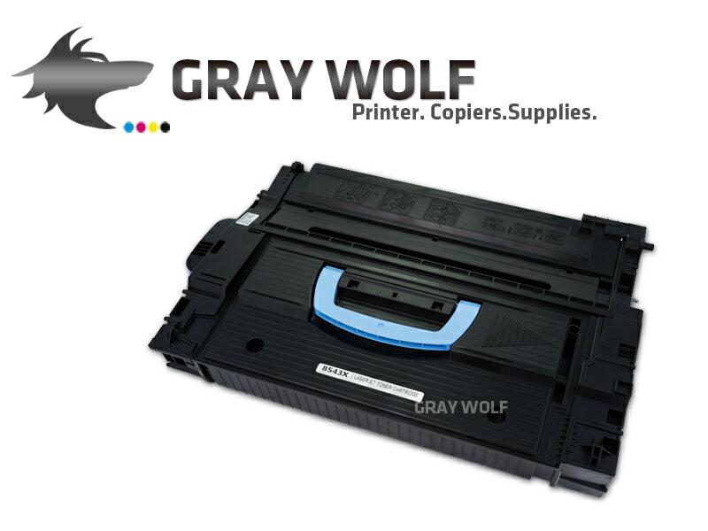 【非印不可】HP C8543X 相容環保碳粉匣 適用LJ 9000/9040/9050MFP