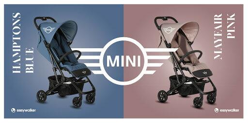 荷蘭【Easywalker】MINI Buggy XS Mayfair Pink 嬰幼兒推車-梅菲爾粉、漢普頓藍