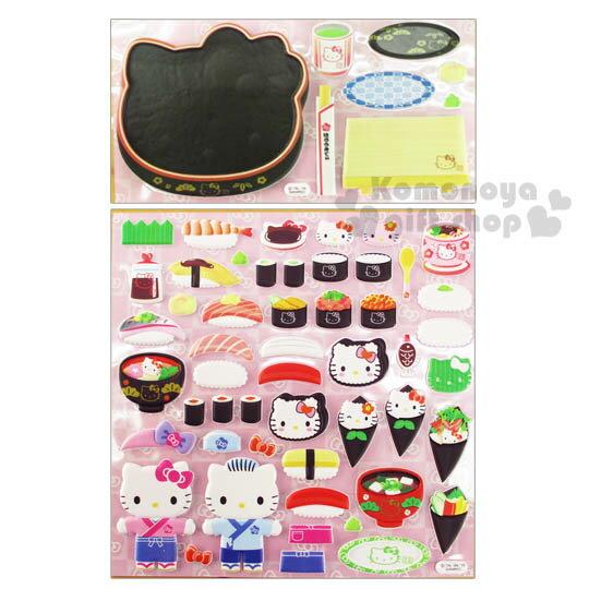 〔小禮堂〕Hello Kitty 立體貼紙《粉.壽司.茶杯.味噌湯》可貼信封.裝飾或收藏