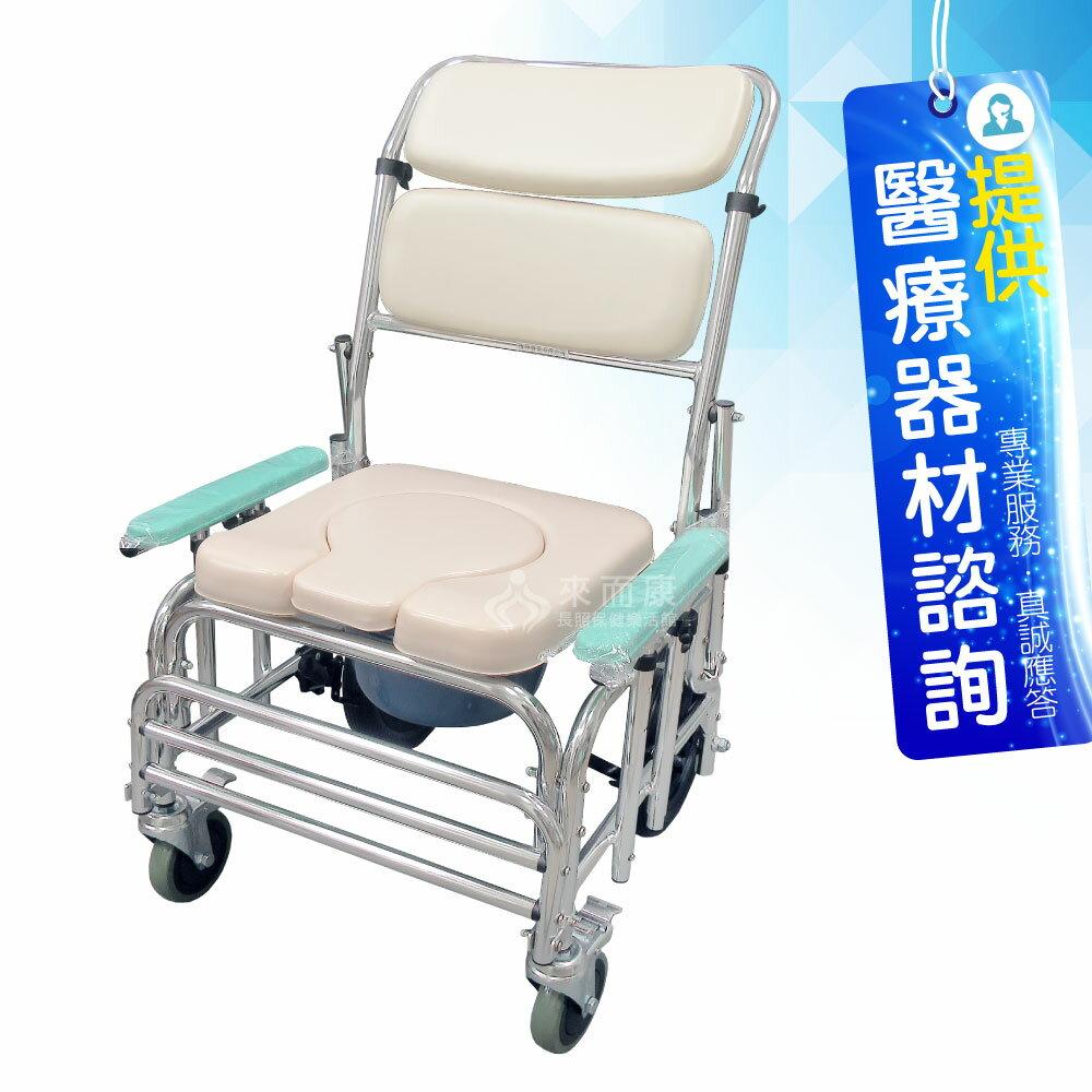 恆伸 機械椅 (未滅菌) ER-4352 鋁合金扶手椅背可調便椅 方便洗頭