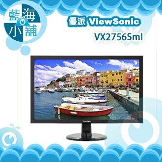 ViewSonic 優派 VX2756Sml 27型IPS寬螢幕 電腦螢幕